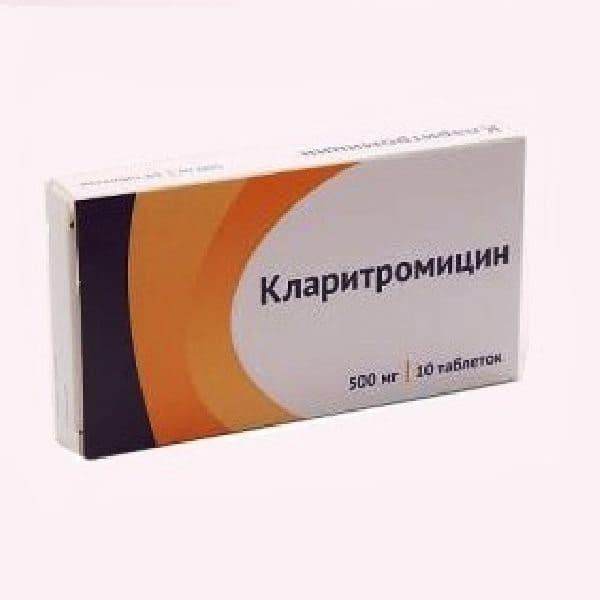 Clarithromycin 500 mg 10 tablets
