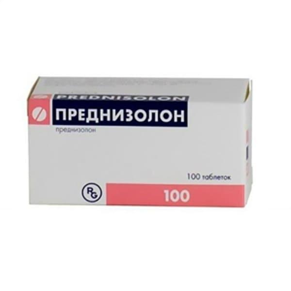 Prednisolone 5mg 100 tablets