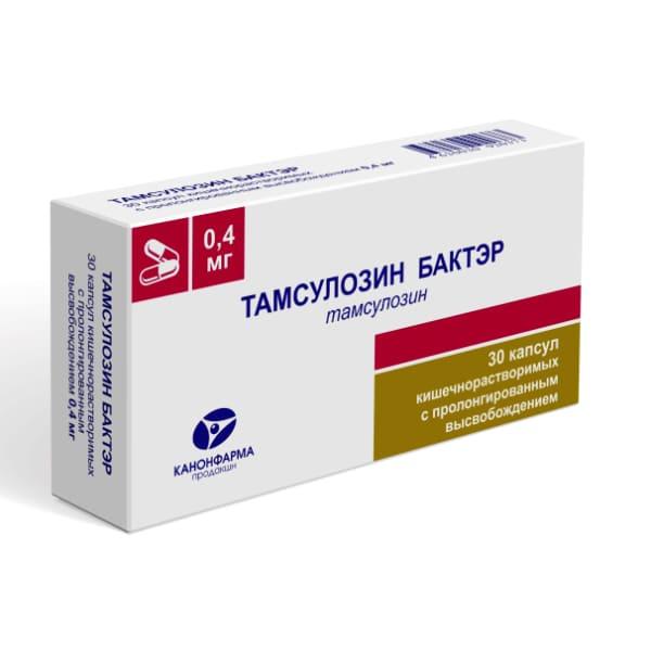 Tamsulosin 0.4 mg 30 capsules
