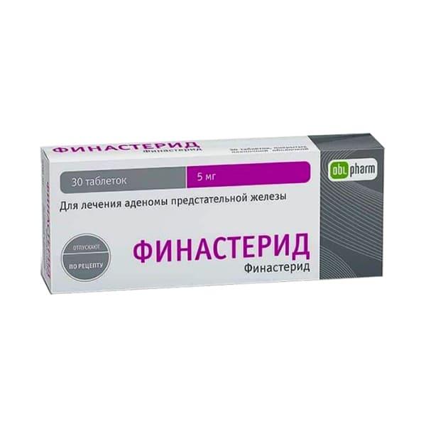finasteride 5mg 30 tablets