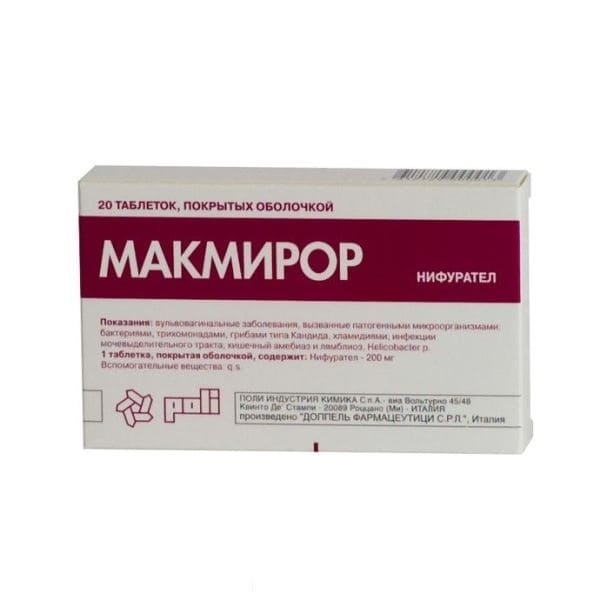 Macmiror 200 mg 20 tablets