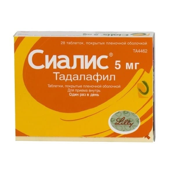 Sialis 5 mg 14 tablets